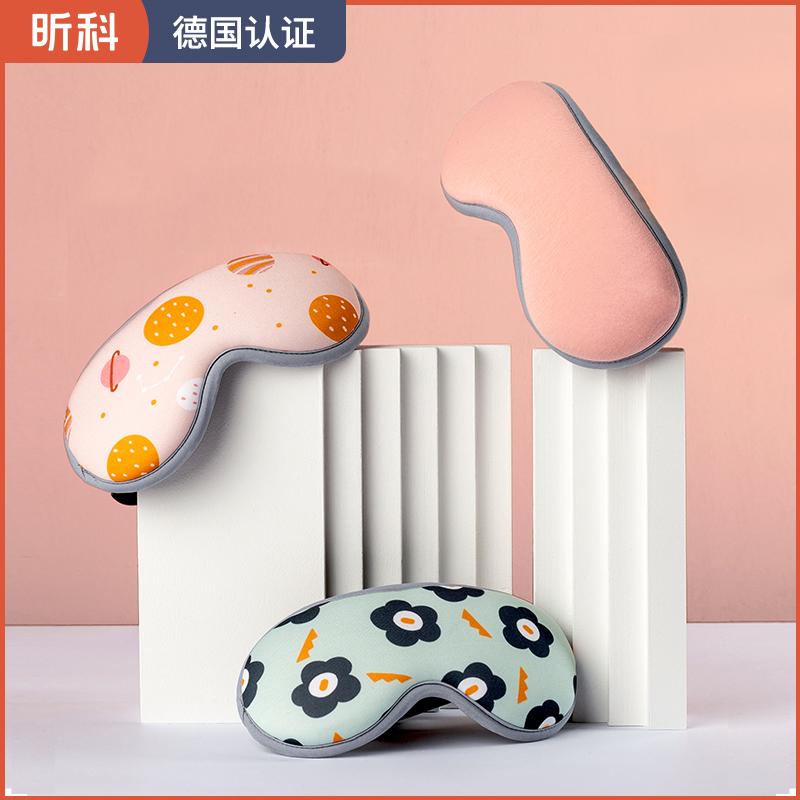 【昕科】usb充电真丝蒸汽眼罩