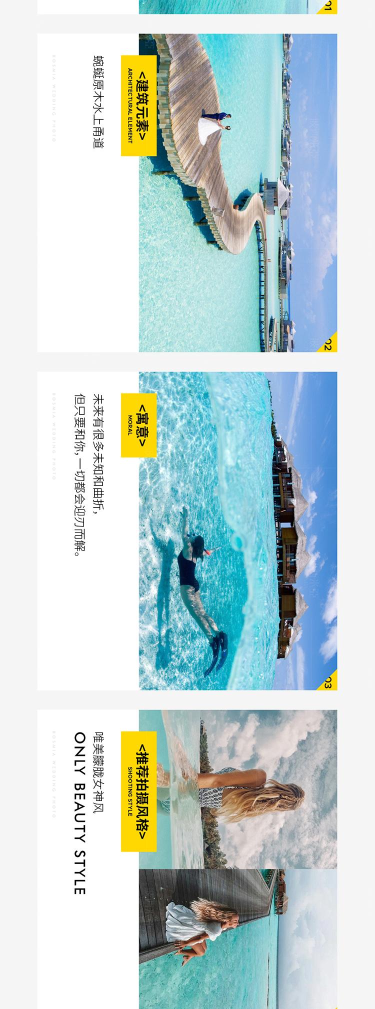 水之城M-4_09.jpg