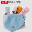 【5条装】金号纯棉小毛巾A类儿童成人洗脸巾家用小孩卡通柔软吸水