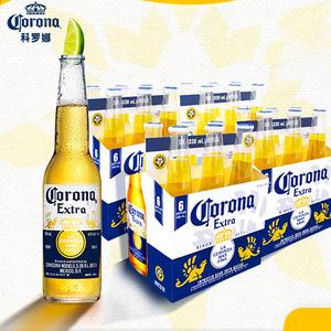 【科罗娜】330ml12瓶墨西哥进口啤酒