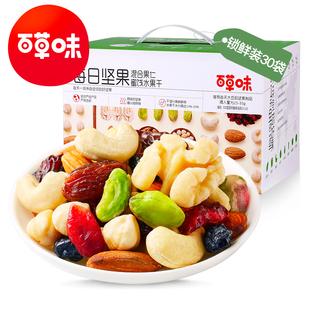 【百草味】每日坚果零食大礼包750g