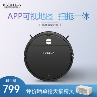 Polaroid household cleaning robot intelligent automatic vacuum ultra-thin three-in-one machine drag wiping sweep