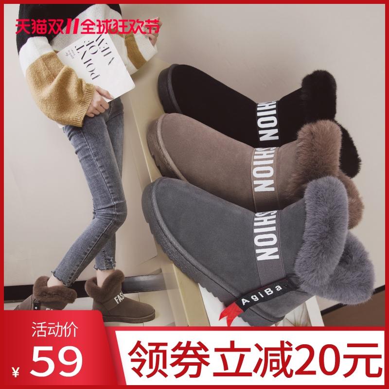 雪地靴女2019新款时尚百搭冬季保暖加绒防滑棉鞋懒人一脚蹬短筒靴