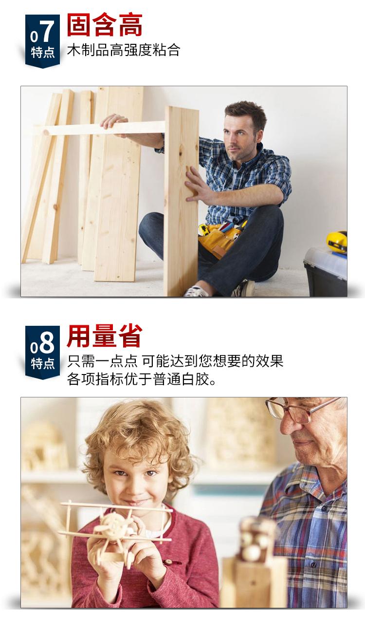 木工胶白乳胶强力胶防水白胶图片