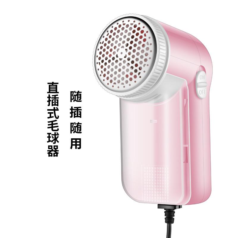【联竞】充电式毛球修剪器