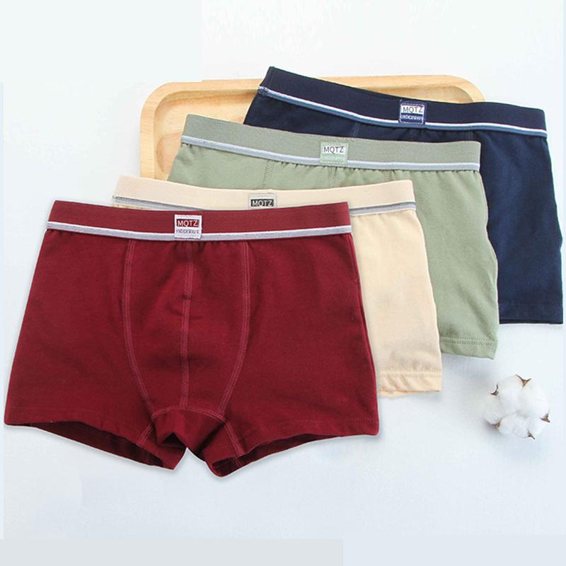 【5条装】小中大儿童纯棉四角内裤