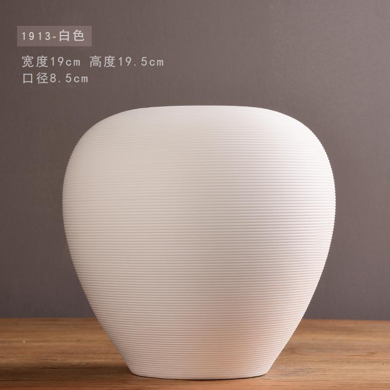 现代简约水养绿萝铜钱草碗莲盆家用陶瓷干花插花花瓶桌面水培器皿