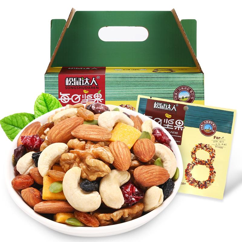 每日坚果大礼包30包混合小包装礼盒零食