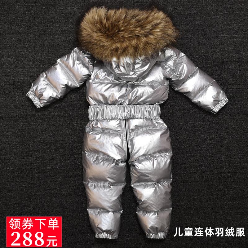 Vgvk детские сиамский пуховик большой меховой воротник Пуховик лыжный костюм детские Пуховик наряд