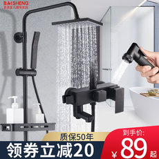 Black shower set hom...