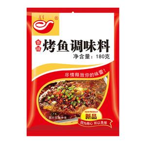千厨烤鱼秘制料 香辣味万州烤鱼调料商用配方纸包鱼调味料酱料