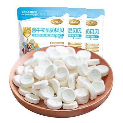 qhe含牛初乳奶贝贝宝宝零食1-2岁儿童零食健康营养小孩小吃100g*2