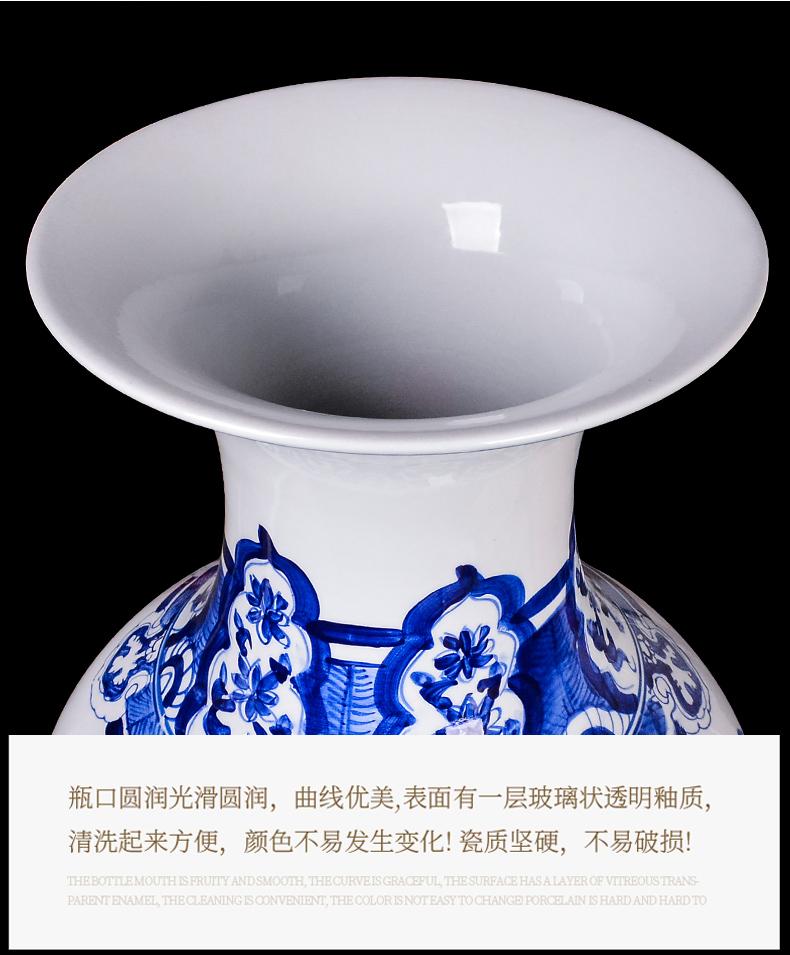 景德镇陶瓷手绘落地大花瓶缠枝莲青花瓷客厅开业酒店装饰摆件大号