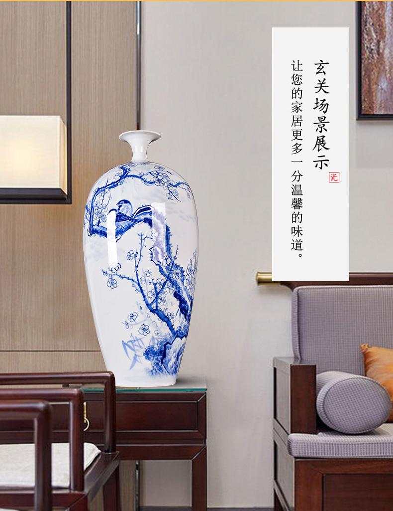景德镇陶瓷器青花手绘喜上眉梢新中式玄关客厅装饰品酒柜收藏摆件