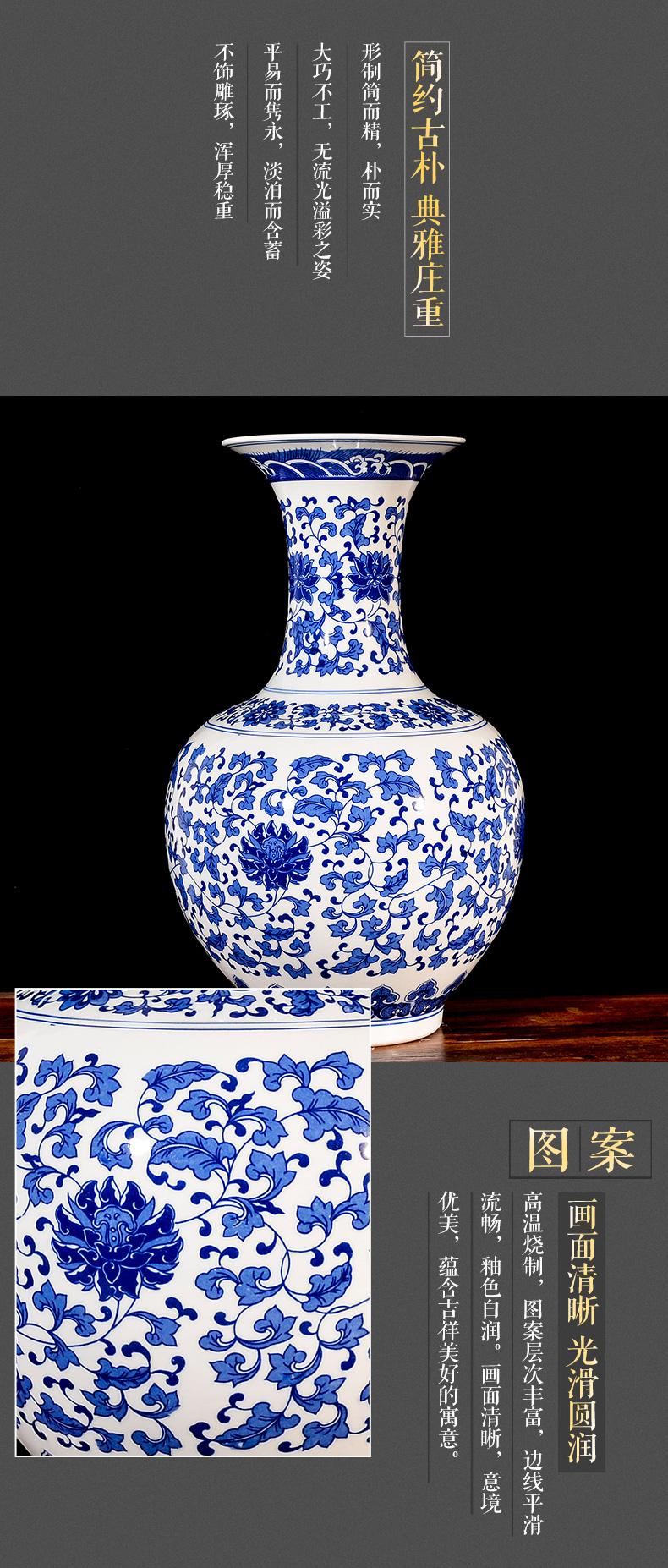 景德镇陶瓷青花缠枝莲插花仿古花瓶新中式客厅电视柜玄关落地摆件