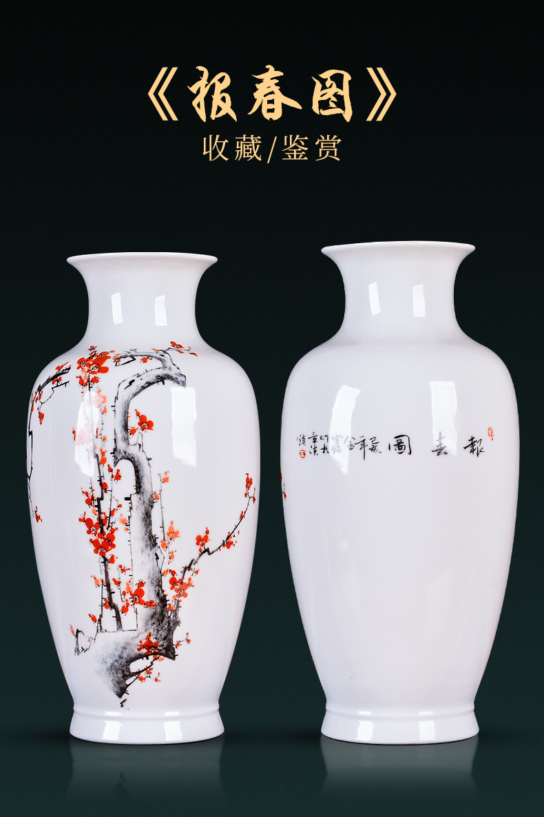 Jingdezhen ceramic famille rose gold flower arranging TV ark place vase in the sitting room porch of new Chinese style decoration