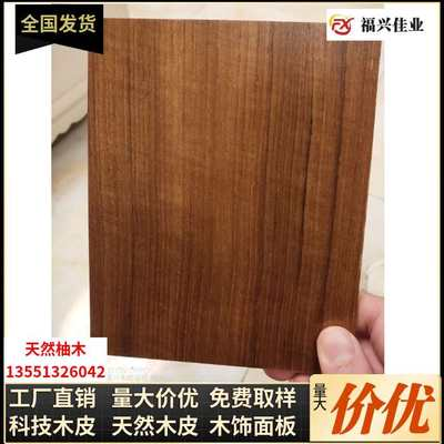 Sichuan Chengdu Free Slutteen Kd KD Co-wood Decoction Panel Demonstration Wooden Panel Fantamer Painting Plate