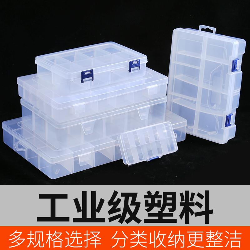 美甲饰品盒可拆卸装饰收纳盒水钻盒甲片盒工具盒圆空盒首饰盒