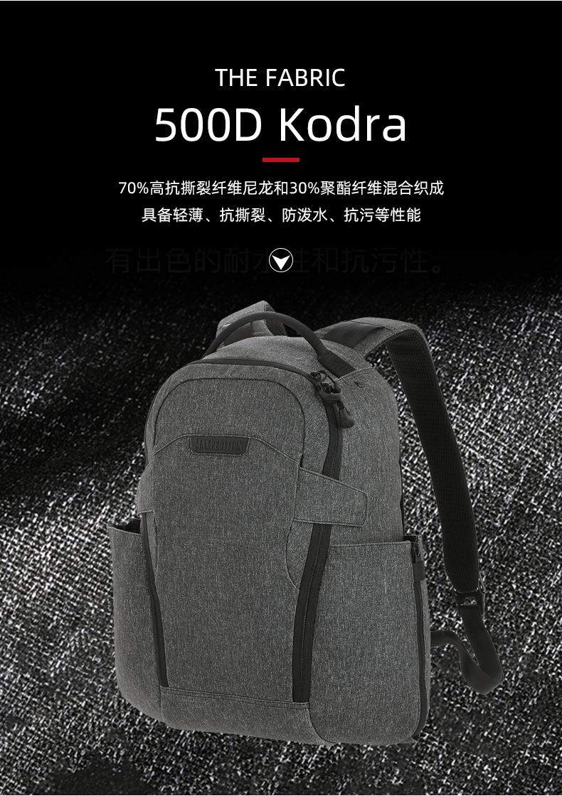 Maxpedition美馬ENTITY天啟19L戶外登山旅行包戰術袋便攜雙肩背包