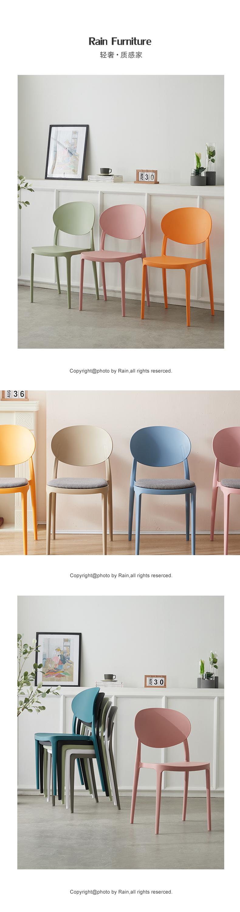 北欧塑料椅子成人加厚凳子靠背椅现代简约网红休閒书桌椅家用餐椅详细照片