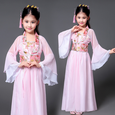 Girls Folk Dance Dress Costume children's zither performance clothes women's Hanfu girl's Costume Fairy women's costume children's costume Hanfu women's costume