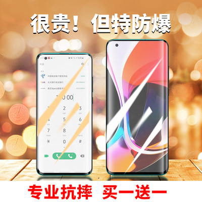 Millet 10 tempered film Millet 10pro mobile phone film full screen coverage Supreme version film Curved screen Supreme commemorative film 5g youth version anti-peeping original anti-peeping protection anti-falling Mi por applicable
