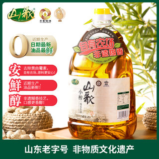 Mountain song small crowded pressed peanut oil 4L canned household cooking Shandong peanut healthy e-sports oil