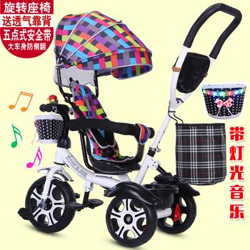 Велосипеды трёхколёсные,  Многофункциональный ребенок трехколесный велосипед. фут автомобиль 1-3-5 лет ребенок от себя небольшой автомобиль ребенок одиночная машина ребенок велосипед, цена 1729 руб