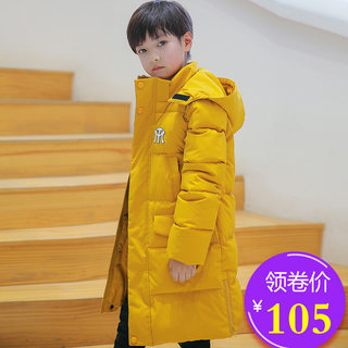 2019 new children's down cotton jacket boy mid-length girl thickened cotton jacket big boy foreign winter coat