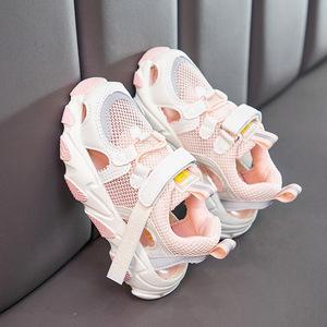 2020夏季新品休闲男女童跑步鞋潮鞋儿童运动鞋网鞋透气时尚凉鞋