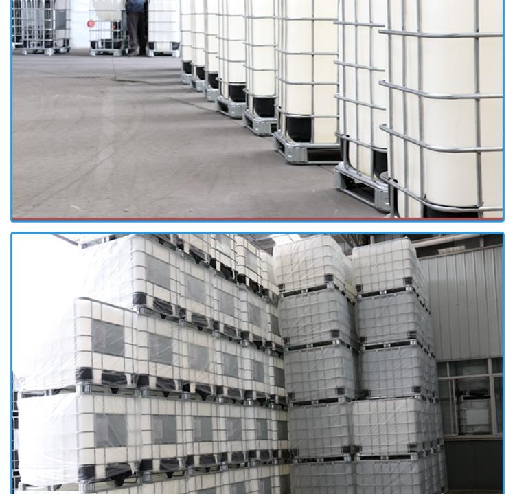 加厚一吨桶集装柴油储水桶升塑料化工内胆桶详细照片