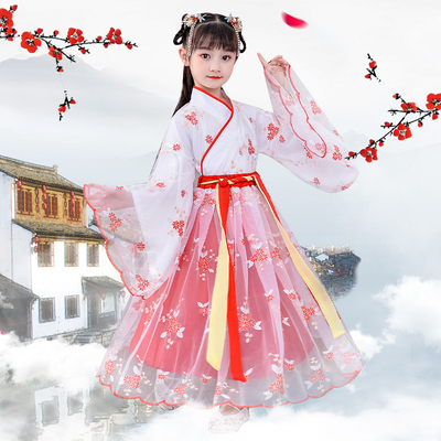 Girls hanfu Chinese style fairy dress cherry blossom skirt