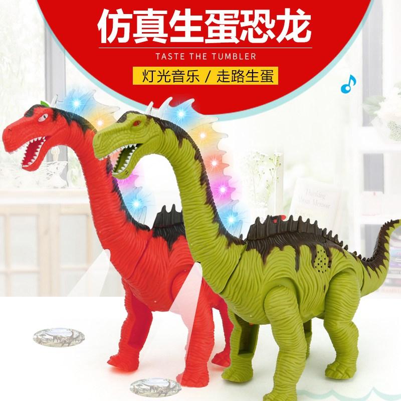 858男孩下蛋儿童玩具电动仿真物模型益智走路智能机恐龙声光011D