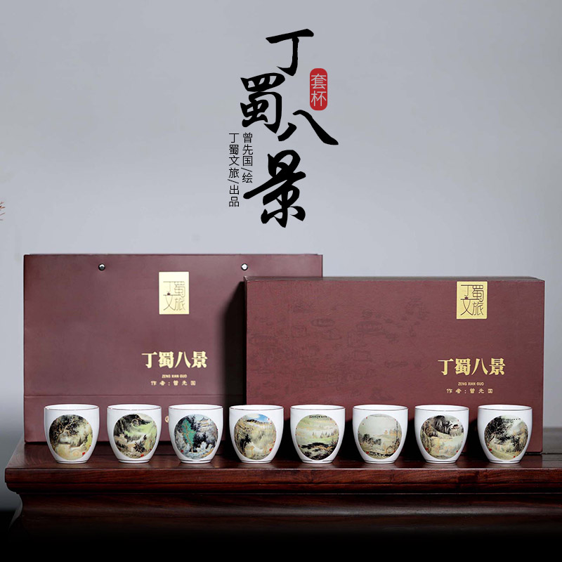 Ding Wei eight scenery cup has been the first country to write the student Ding Wei eight scenery map eight cup gift box packaging gift-giving for their own use