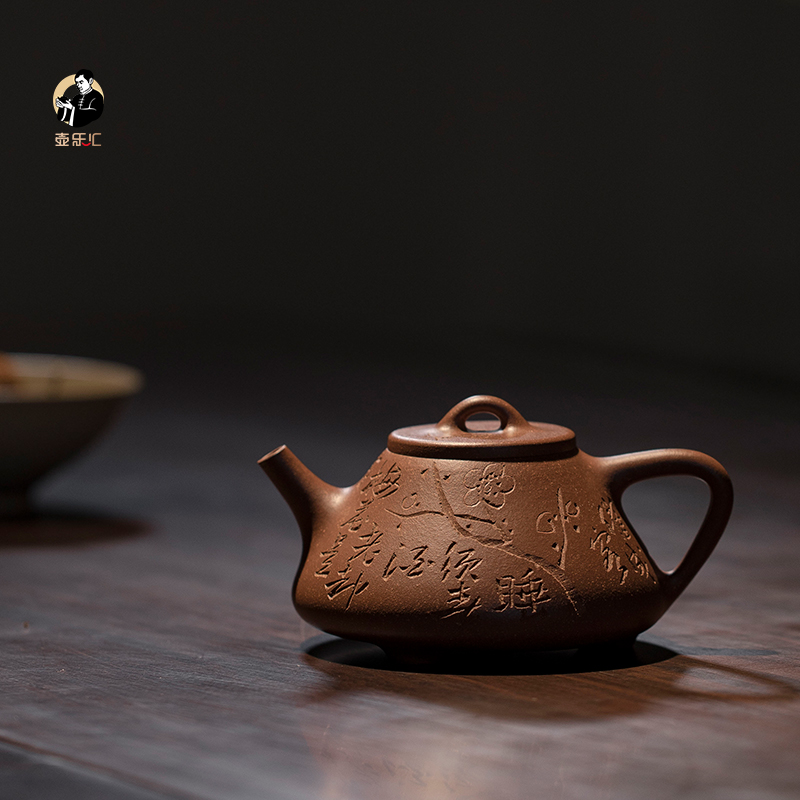 Jiang Jianxiang Gaodu Pan Yueming teachers work Yixing purple sand pot teapot tea set stone lady pot inquiry