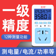 Power meter electricity meter metering receptacle household electrical power conditioned detector tester level indicator