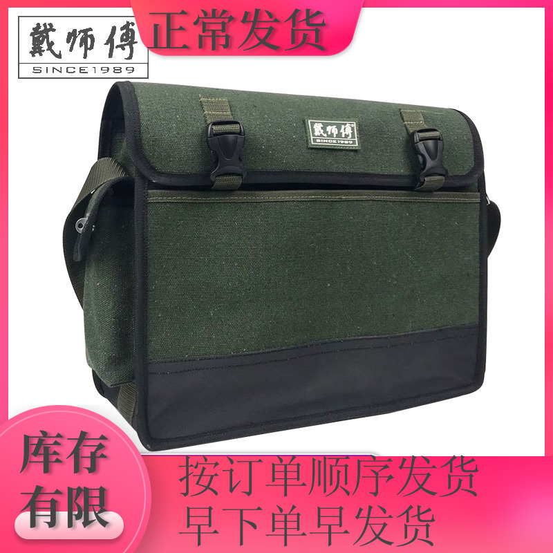 Ujin electrician kit canvas large thick multi-functional repair installation bag wear-resistant large tool bag shoulder bag