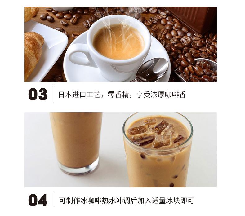 日本原装进口马克西姆速溶纯黑咖啡纯咖啡蓝罐装详细照片