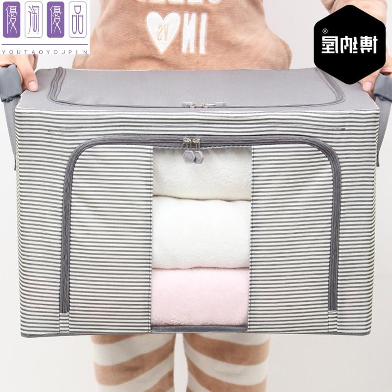 博纳屋婴儿收纳箱衣物家用可折叠牛津布宝宝收纳箱布艺收纳盒衣服