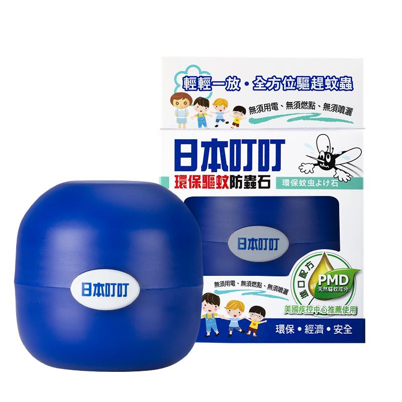 日本叮叮环保驱蚊防虫石婴儿蚊香液儿童宝宝专用驱蚊无味非电蚊香