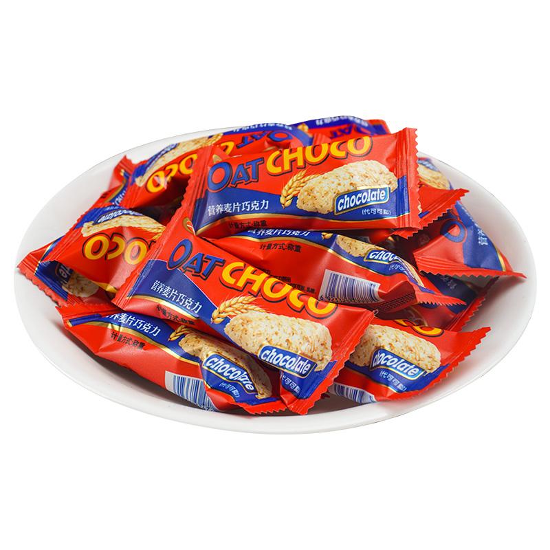龙客燕麦巧克力营养麦片巧克力棒结婚糖果喜糖网红零食休闲食品