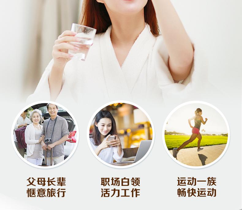钙尔奇钙片60片*3瓶中老年碳酸钙