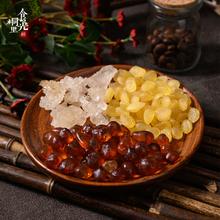 云南野生桃胶雪燕皂米组合120g