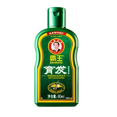 霸王洗发水女士防脱控油去屑止痒育发液增发密发固发滋润套装正品