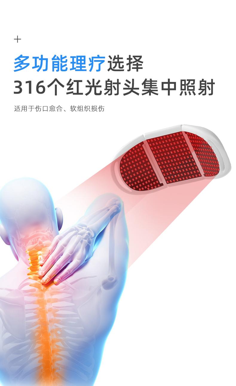 光盾前列腺炎治疗器家用按摩理疗列腺增生红光坐灸治疗仪长生之光详细照片