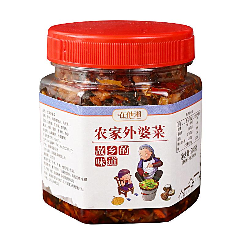 农家特产湘西外婆菜萝卜干咸菜自制酱菜香辣下饭小菜干菜腌菜即食