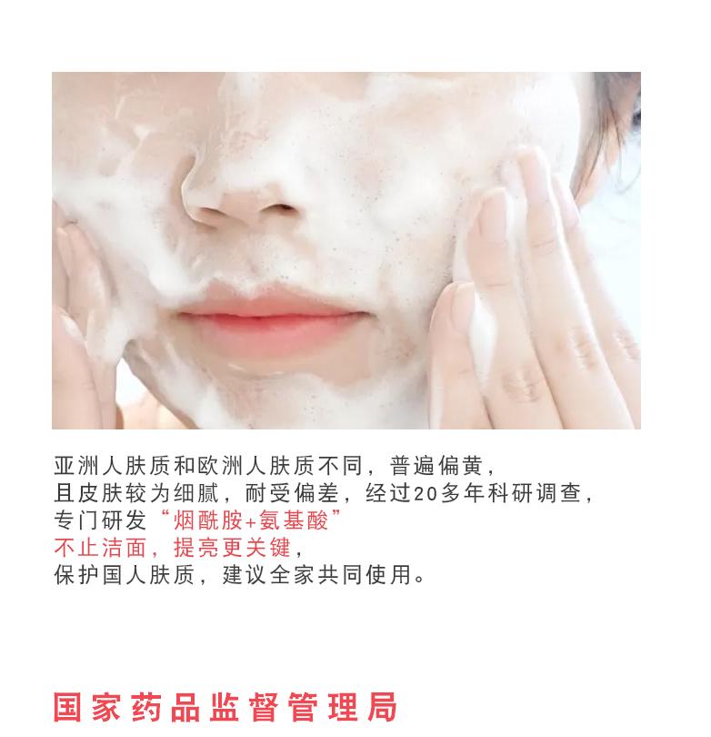 氨基酸洗面奶女男学生补水保湿控油除螨深层清洁毛孔泡沫洁面正品商品详情图