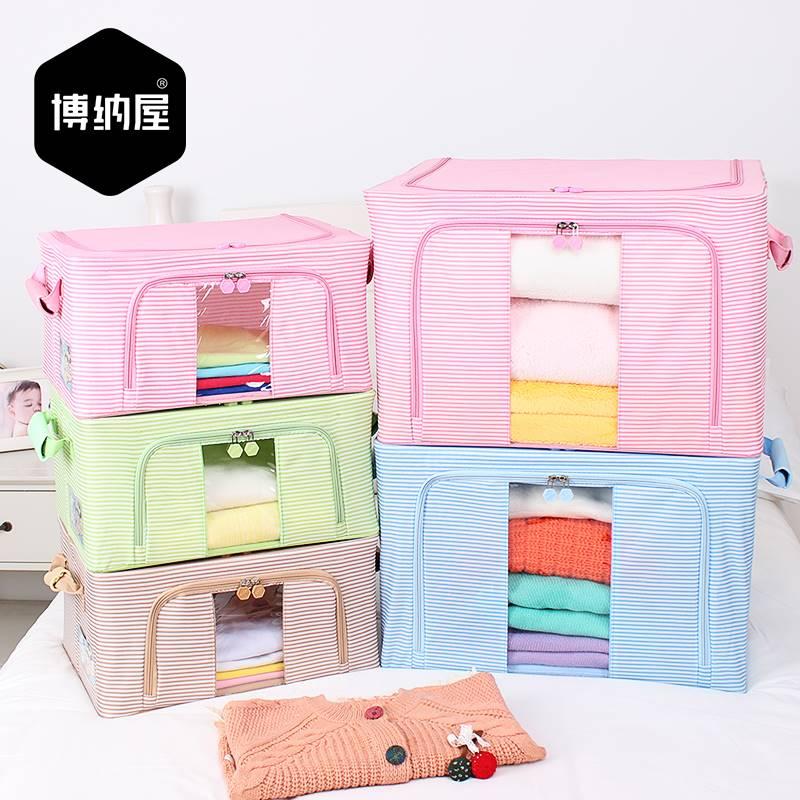博纳屋家用收纳箱婴儿衣物衣服可折叠牛津布布艺收纳箱宝宝收纳盒