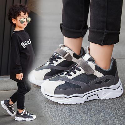 男童运动鞋2019秋季新款儿童鞋子休闲网红单鞋女童老爹鞋男孩潮鞋
