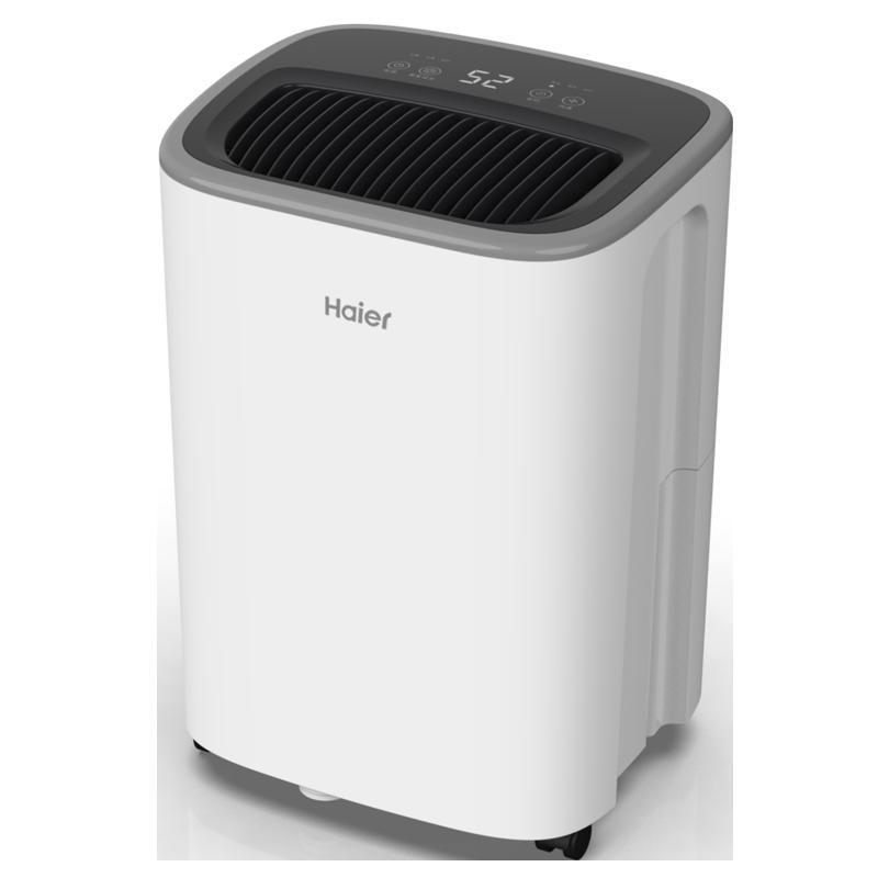 室内小型双向定时海尔双向定时防潮快速干衣除湿机欧盟R290冷媒